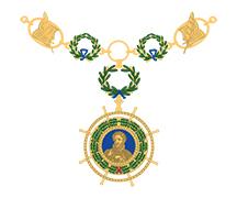 da Ordem de Camões