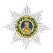 Placa do Grande-Colar da Ordem de Camões
